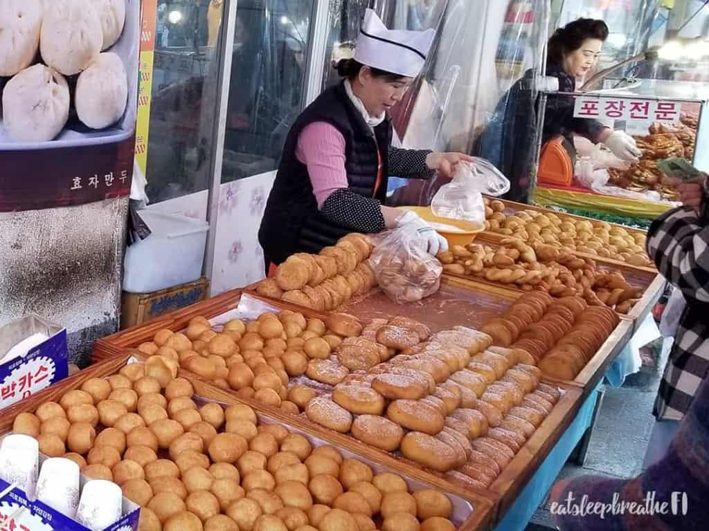 esbfi chapssal king dumpling